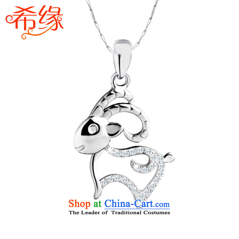 The Greek edge?S925 silver necklace women the year of the sheep by order of the Chinese zodiac, jewelry sheep red pendants rushed to his girlfriend wife birthday gift with 45CM pure silver melon seeds Link
