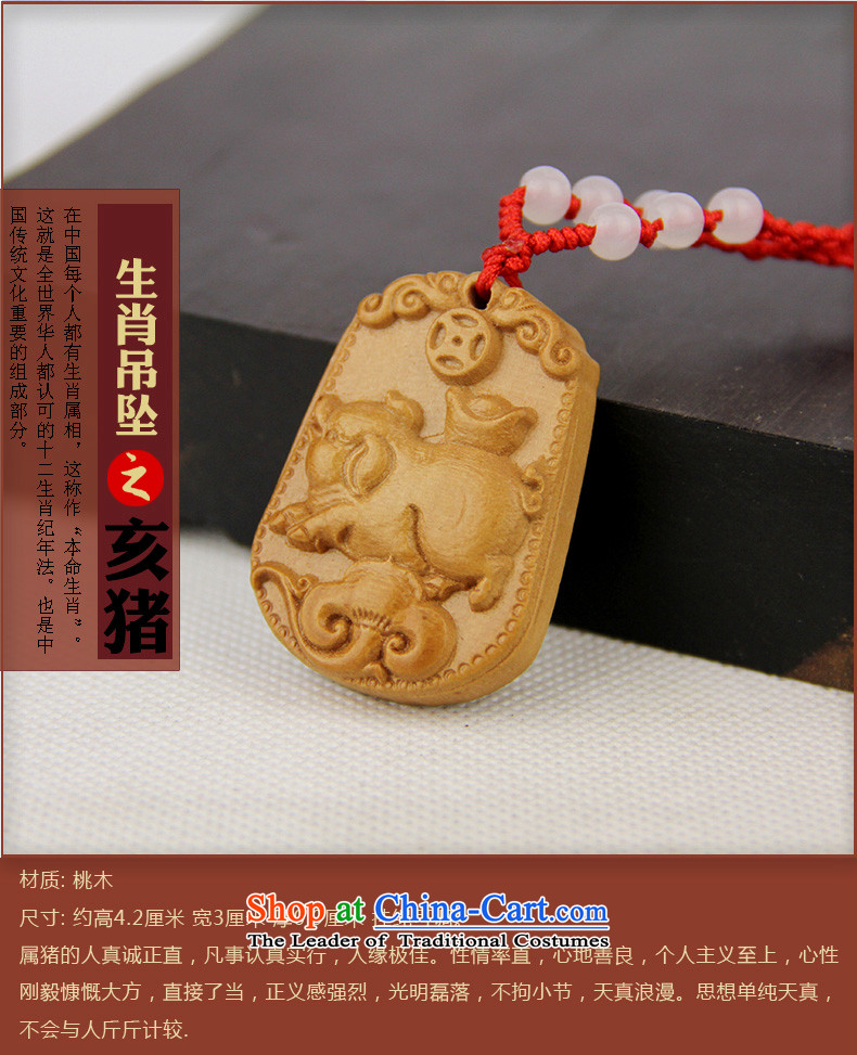 Hing Kok Zodiac Yun similar pendants carved mahogany wood ornaments necklace men Girl) applies is the tiger picture of the Chinese zodiac, prices, brand platters! The elections are supplied in the national character of distribution, so action, buy now enjoy more preferential! As soon as possible.