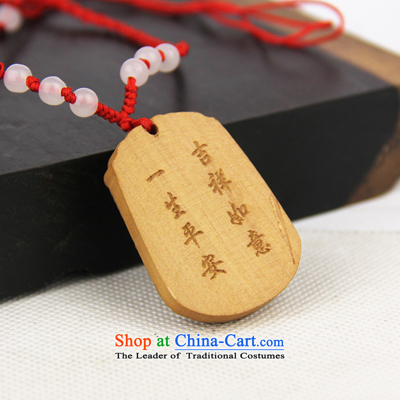 Hing Kok Zodiac Yun similar pendants carved mahogany wood ornaments necklace men Girl) applies the Chinese zodiac, Hing-yoon is the tiger Kok shopping on the Internet has been pressed.
