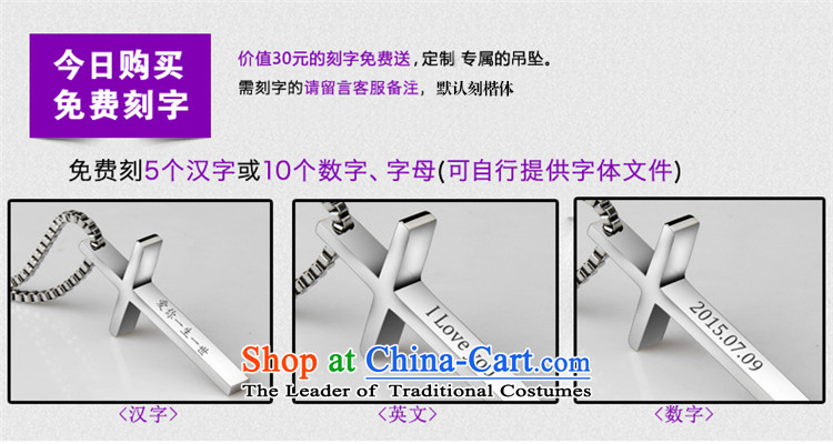 Wing of the minimalist titanium steel Emmanuel men and women of the cross cross pendants necklace stylish couples are stamped with chinese free necklace box link picture, prices, brand platters! The elections are supplied in the national character of distribution, so action, buy now enjoy more preferential! As soon as possible.