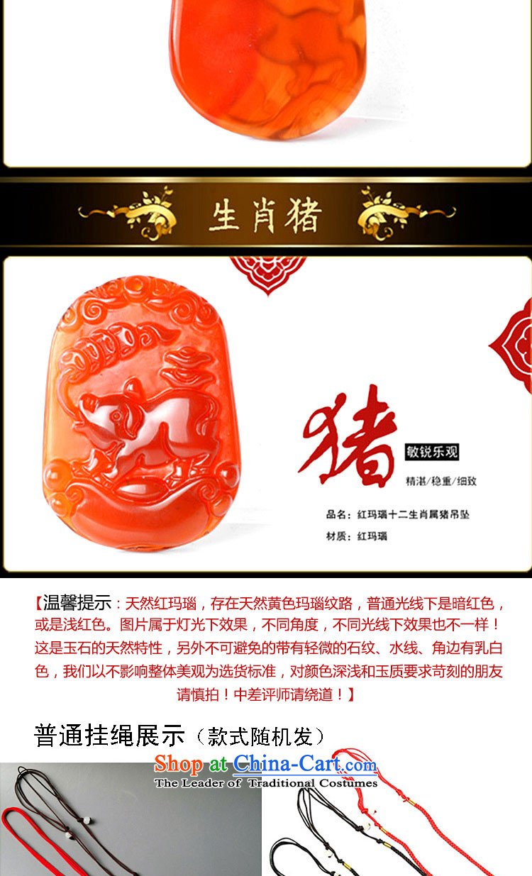 E for 2016 natural Red Agate Pendant Zodiac necklace Yuk-pei men and women of the Chinese zodiac (normal) picture hanging cord, prices, brand platters! The elections are supplied in the national character of distribution, so action, buy now enjoy more preferential! As soon as possible.