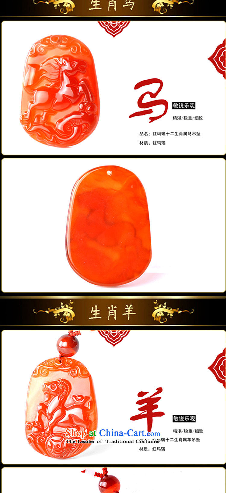 E for 2016 natural Red Agate Pendant Zodiac necklace Yuk-pei men and women of the Chinese zodiac (bead chain necklace picture), prices, brand platters! The elections are supplied in the national character of distribution, so action, buy now enjoy more preferential! As soon as possible.