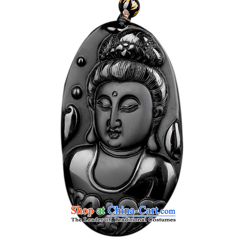 Thousands - of the obsidian Mei-yu Quan Yin pendants attached to the South China Sea in the Authentication Certificate?H881026