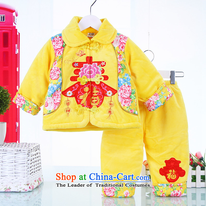 50e242f062b2 New Year infant children s wear cotton clothes infant boys and girls ...