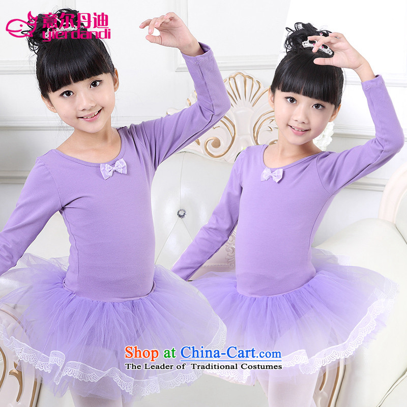 Intended for children dance dandi serving long-sleeved exercise clothing of autumn and winter girls ballet skirt will pure cotton dance shows service elegant purple 110
