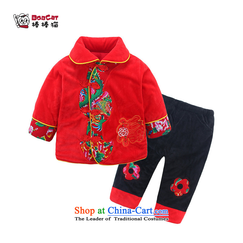 Stick stick cats Tang dynasty children's wear girls  aged 0-4 year 2015 female babies infant and child for winter children Tang clamp cotton clothes dress goodies Kit Chinese red 90#