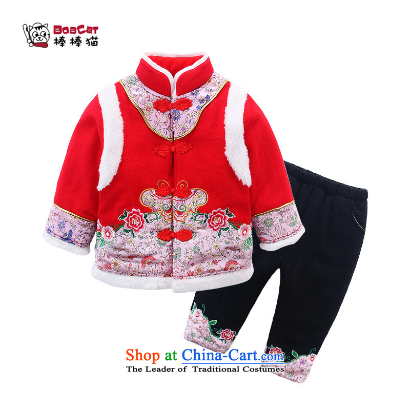 Stick stick cats girls Tang dynasty China wind girl children ãþòâ Tang Dynasty Show Services 0-3-year-old female babies thick winter clothing robe dress jackets with chinese red 100#