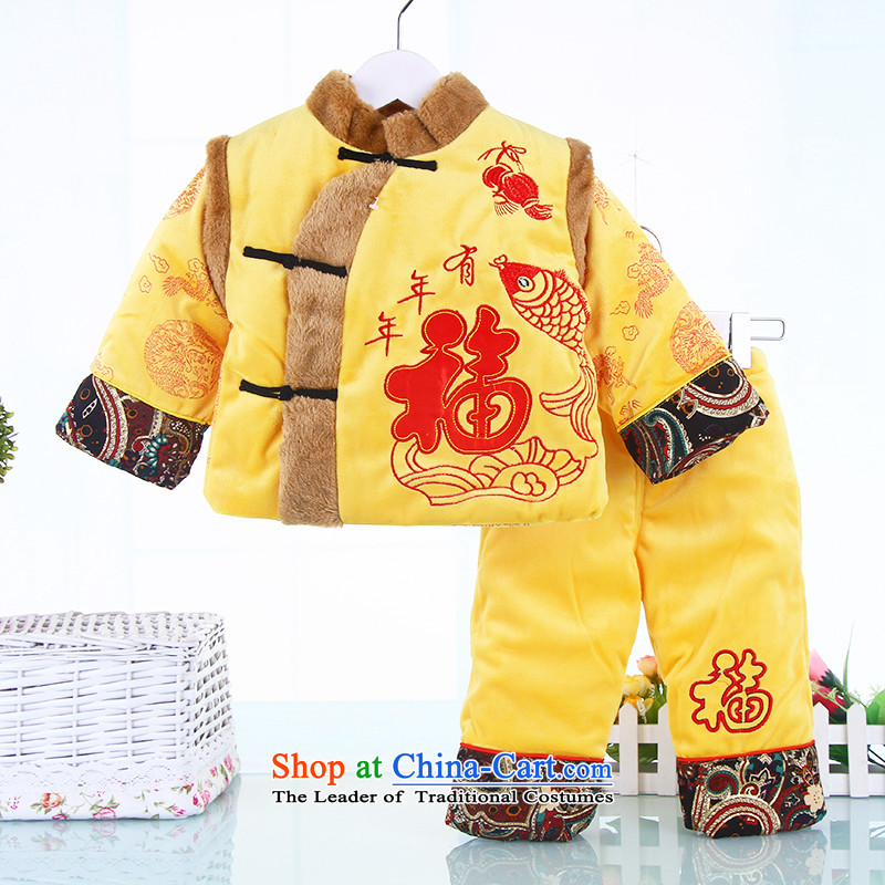 Tang Dynasty new child autumn and winter, Tang dynasty boys under the age of your baby infant small padded coats whooping hundreds of age yellow 120