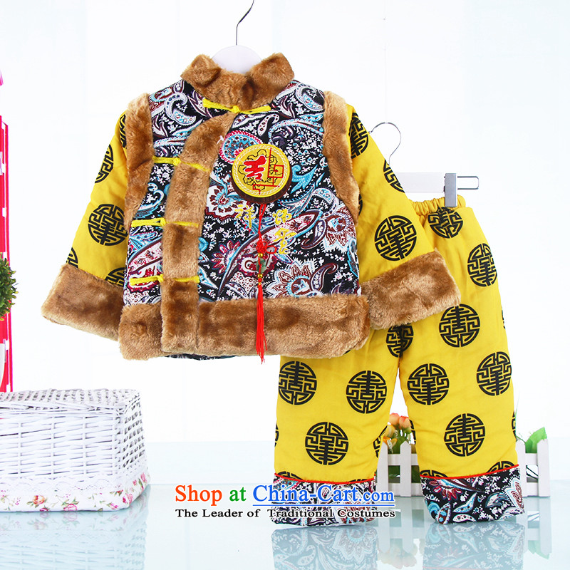 New Year celebration for the Tang dynasty children boy infants and young children aged 1-2-3-4 winter thick baby goodies lint-free cotton waffle plus warm Out & About Set reference height of 100cm Court Wong