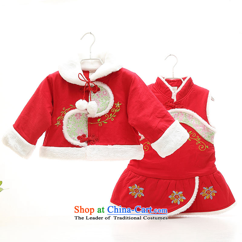November 2015 new children's wear girls thick cotton qipao package your baby girl of small and medium-sized festive goodies Tang dynasty qipao aged 1-2-3-4 Red?110