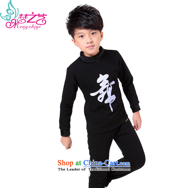 Service kit children dance boy exercise clothing winter) Child care services performance apparel dance long-sleeved plus lint-free thick black hangtags 130-140cm suitable for 140