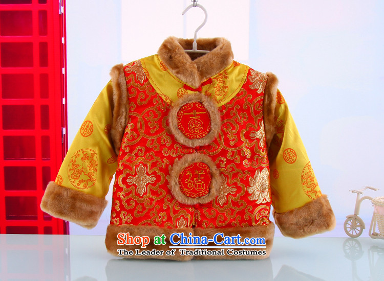 Infant and child Tang dynasty winter clothing boy thick kit baby Tang dynasty birthday new year-old Red Dress 0-1-2-3聽90 pictures, prices, brand platters! The elections are supplied in the national character of distribution, so action, buy now enjoy more preferential! As soon as possible.