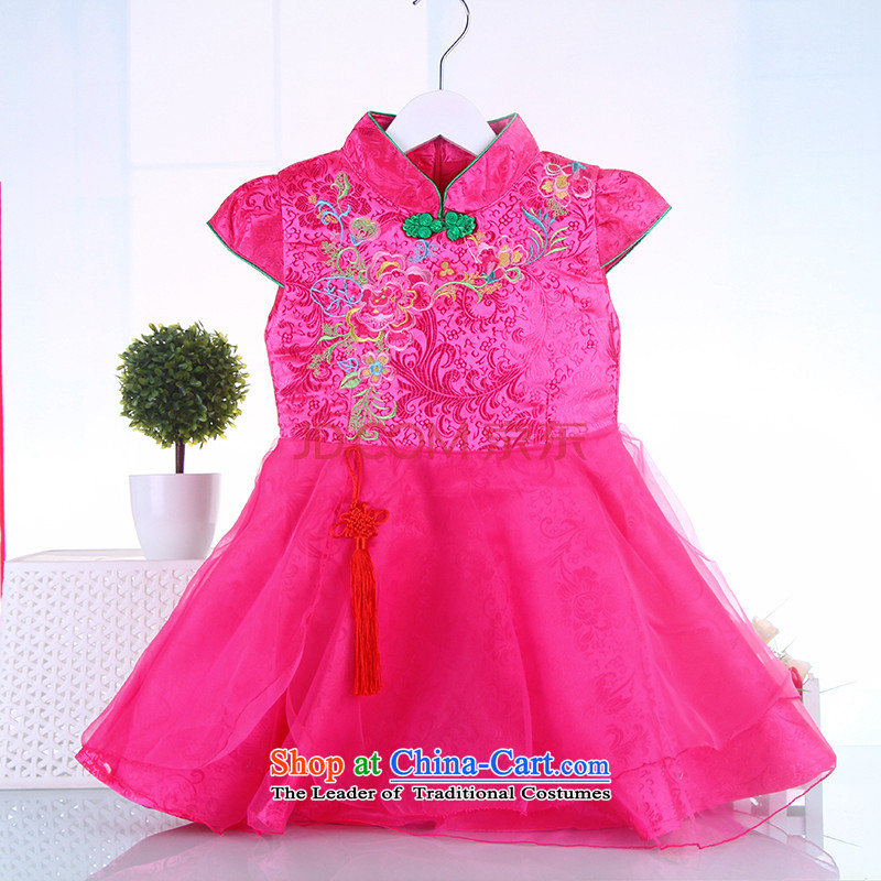 The New China wind children Tang dynasty cheongsam dress your baby dresses girls guzheng show celebrating autumn and winter pink dresses 120