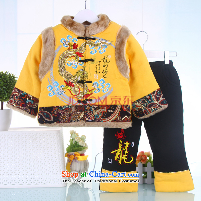 Your baby for winter coats infant winter robe thick cotton coat children Tang dynasty boy ãþòâ ancient ethnic Chinese children's wear infant age dress Yellow 90
