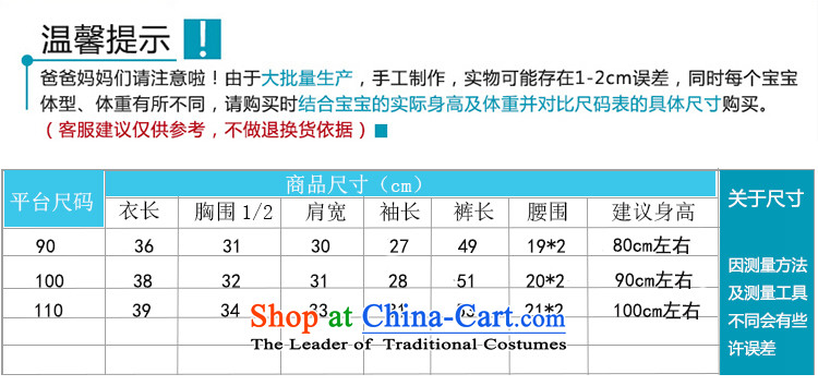 The new 2015 winter clothing Tang dynasty winter clothing cotton coat children for winter New Year with tang baby birthday dress Tang dynasty yellow 120 pictures, prices, brand platters! The elections are supplied in the national character of distribution, so action, buy now enjoy more preferential! As soon as possible.