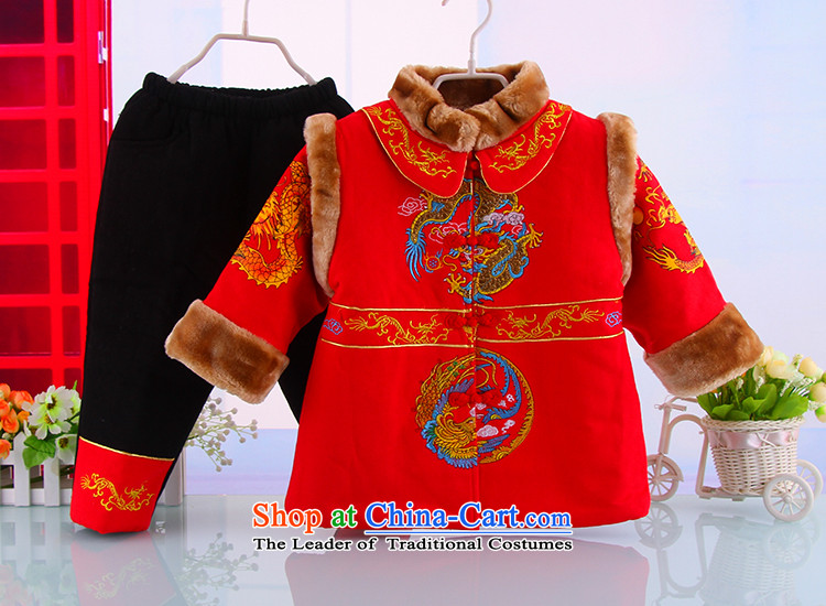 The new Child Tang dynasty boy Tang Dynasty Package for autumn and winter thick new child Tang Dynasty Package your baby boy Tang dynasty winter years dress China wind yellow 120 pictures, prices, brand platters! The elections are supplied in the national character of distribution, so action, buy now enjoy more preferential! As soon as possible.