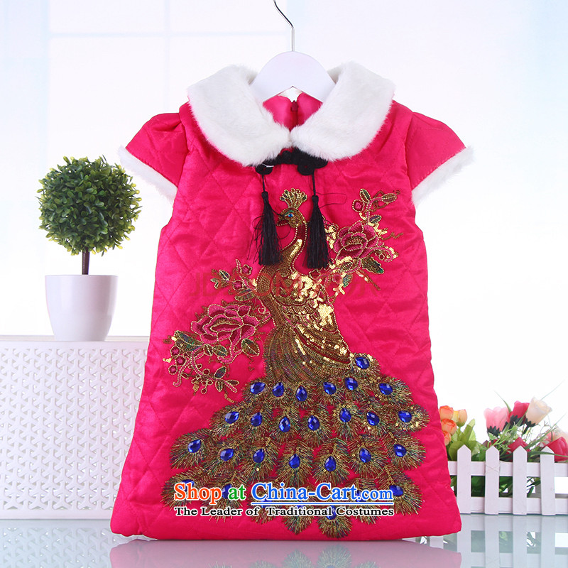 Lovely rough edges of your baby Chinese dresses girls Tang Gown cheongsam dress autumn and winter waistcoat skirts New Year with warm qipao gown New Year Tang Dynasty Show services for winter pink 90