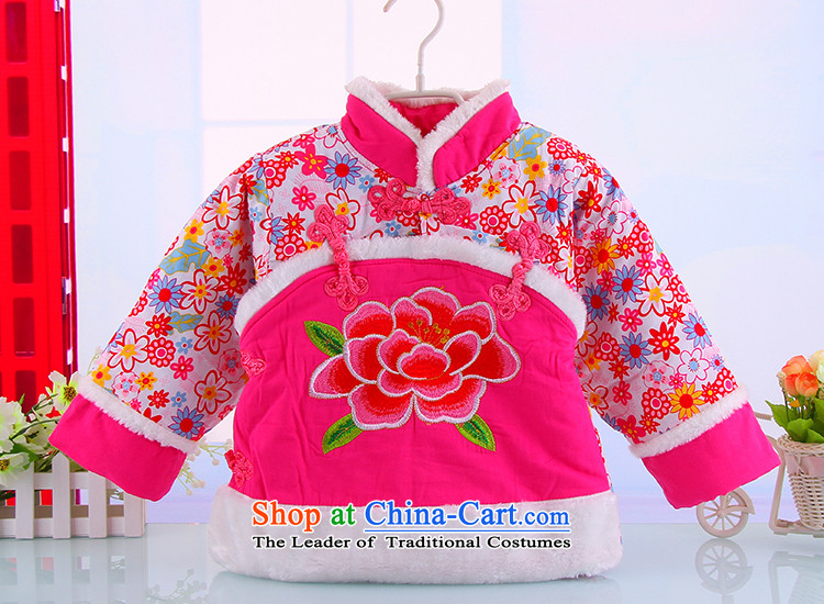 Tang Dynasty boy winter coat Bonfrere looked as casual baby Tang Dynasty Package children with kids to celebrate the new year clothes red90 pictures, prices, brand platters! The elections are supplied in the national character of distribution, so action, buy now enjoy more preferential! As soon as possible.