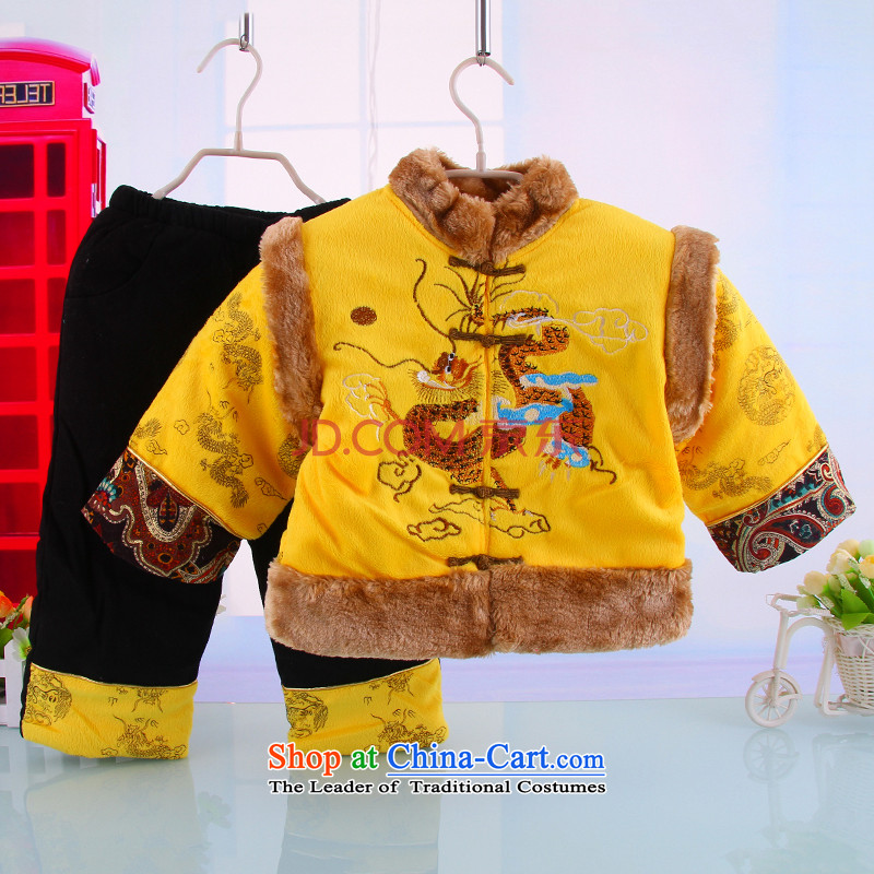The new winter children Tang dynasty girls thick cotton jacket coat kit on infant and young child baby Tang dynasty winter clothing Yellow 90
