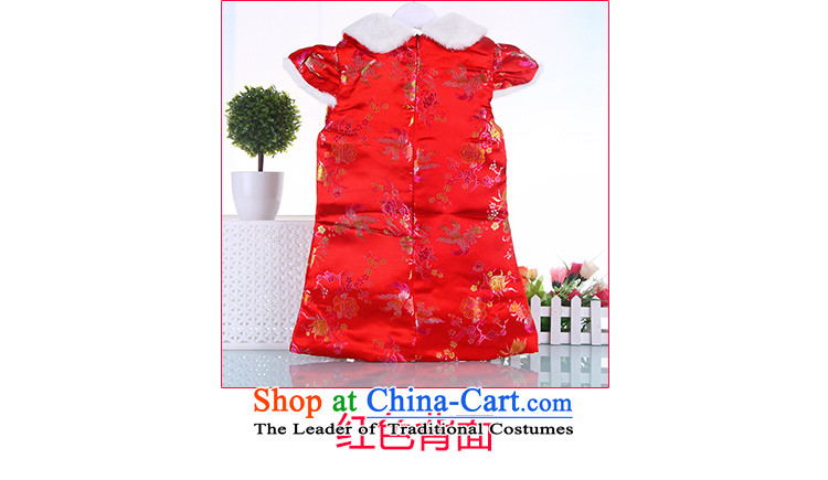 Children fall and winter children Tang dynasty qipao embroidered Phoenix girls cheongsam dress suit your baby birthday cotton costume princess will pink 120 pictures, prices, brand platters! The elections are supplied in the national character of distribution, so action, buy now enjoy more preferential! As soon as possible.