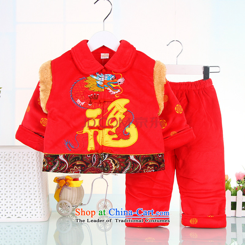 Male baby Tang Dynasty Package autumn, Tang Dynasty to boys and girls for winter 100 days to weeks of age qingsheng draw dress Red 90