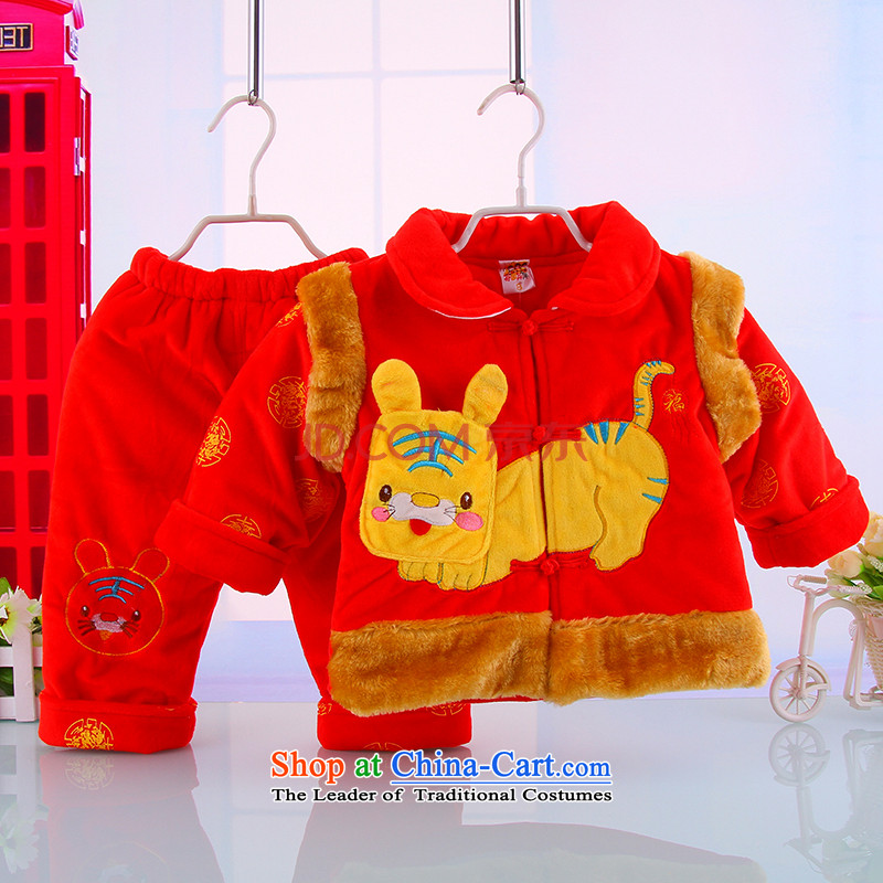 New Year Children Tang dynasty winter clothing boy cotton waffle Tang dynasty 2015 children winter new baby single row detained men Tang Red 80