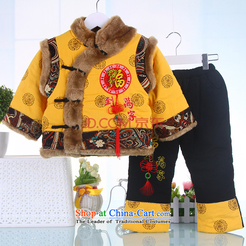 The boy Tang Dynasty Package cotton coat kit pure cotton baby happy birthday gift sets to serve the Southern Yellow 120
