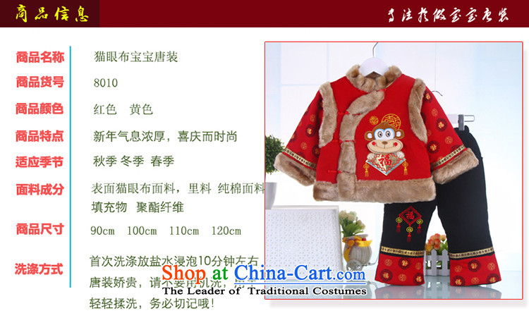 Tang Dynasty boy children's wear 2015 new child Tang dynasty male baby years serving New Year winter clothing cotton Tang Dynasty Package red 120 pictures, prices, brand platters! The elections are supplied in the national character of distribution, so action, buy now enjoy more preferential! As soon as possible.