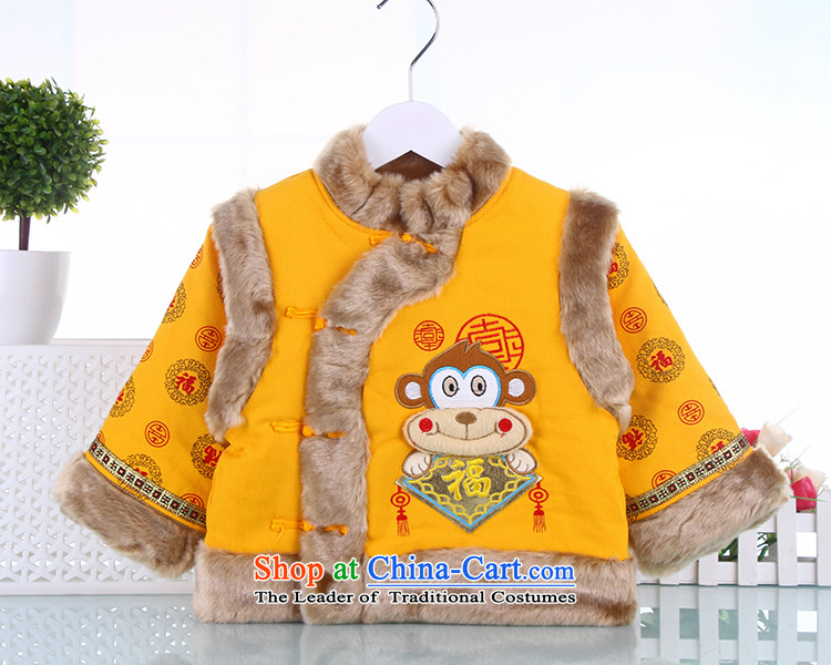 Tang Dynasty boy children's wear 2015 new child Tang dynasty male baby years serving New Year winter clothing cotton Tang Dynasty Package red聽120 pictures, prices, brand platters! The elections are supplied in the national character of distribution, so action, buy now enjoy more preferential! As soon as possible.