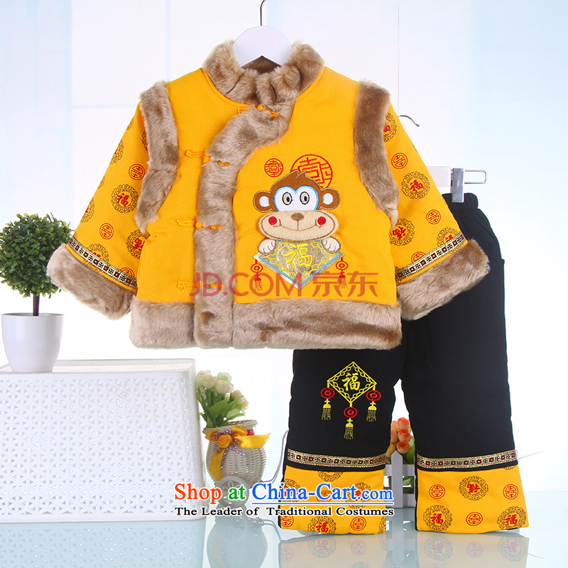 Tang Dynasty boy children's wear 2015 new child Tang dynasty male baby years serving New Year winter clothing cotton Tang Dynasty Package聽120 points of red and shopping on the Internet has been pressed.