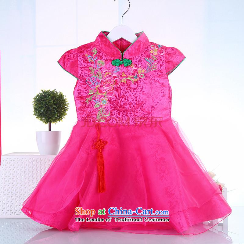 Tang Dynasty children's apparel cheongsam dress your baby thick cheongsam dress girls guzheng show festive dress winter pink120