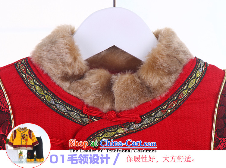 Tang Dynasty boy children for winter female babies thick cotton Kit 1-year-old infant age dress clothes yellow 120 pictures of the new year, prices, brand platters! The elections are supplied in the national character of distribution, so action, buy now enjoy more preferential! As soon as possible.