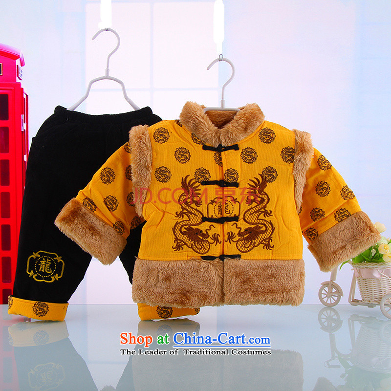 Tang Dynasty infant robe boys and girls thick winter jackets with New Year Holidays Tang dynasty 1-2-3-year-old baby coat Yellow 90
