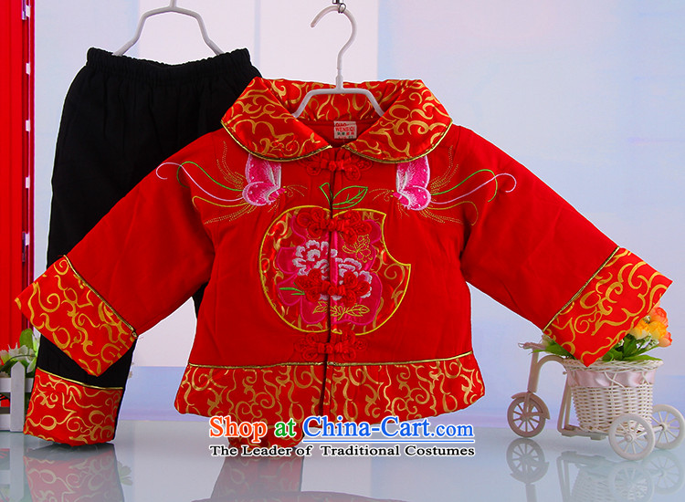 The baby girl infants Tang Dynasty Tang dynasty winter girls winter clothing Tang dynasty female babies robe kit children for Winter Package Install New Year90 pictures, price pink, brand platters! The elections are supplied in the national character of distribution, so action, buy now enjoy more preferential! As soon as possible.