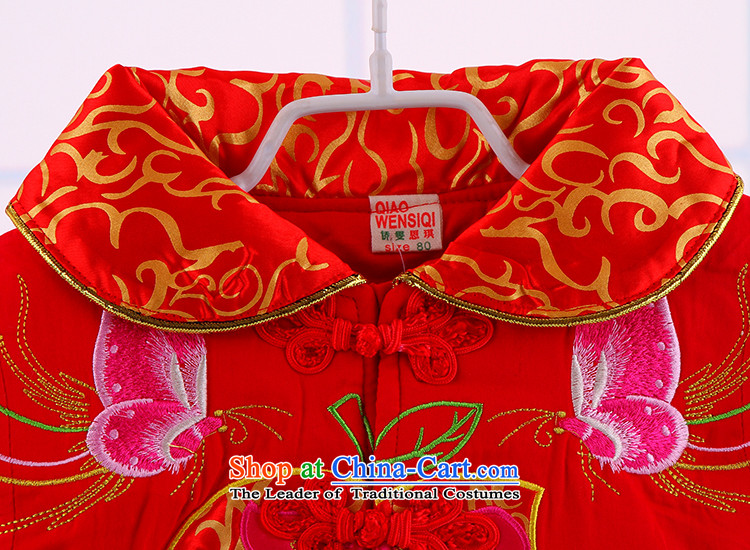 The baby girl infants Tang Dynasty Tang dynasty winter girls winter clothing Tang dynasty female babies robe kit children for Winter Package Install New Year 90 pictures, price pink, brand platters! The elections are supplied in the national character of distribution, so action, buy now enjoy more preferential! As soon as possible.
