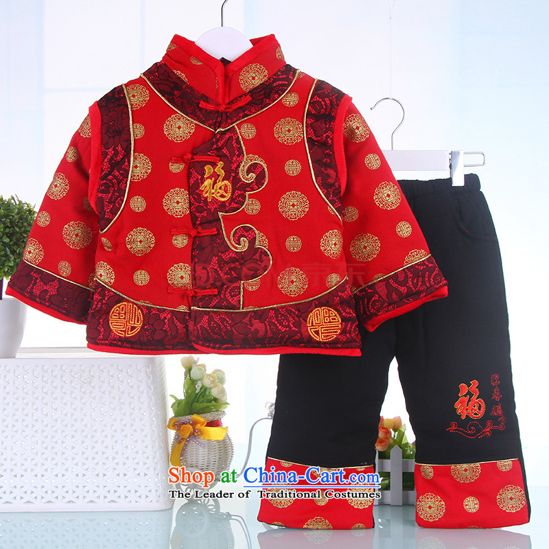 Tang Dynasty children for winter girls aged 2-3 goodies baby coat ancient Chinese baby Tang Kit Red?110