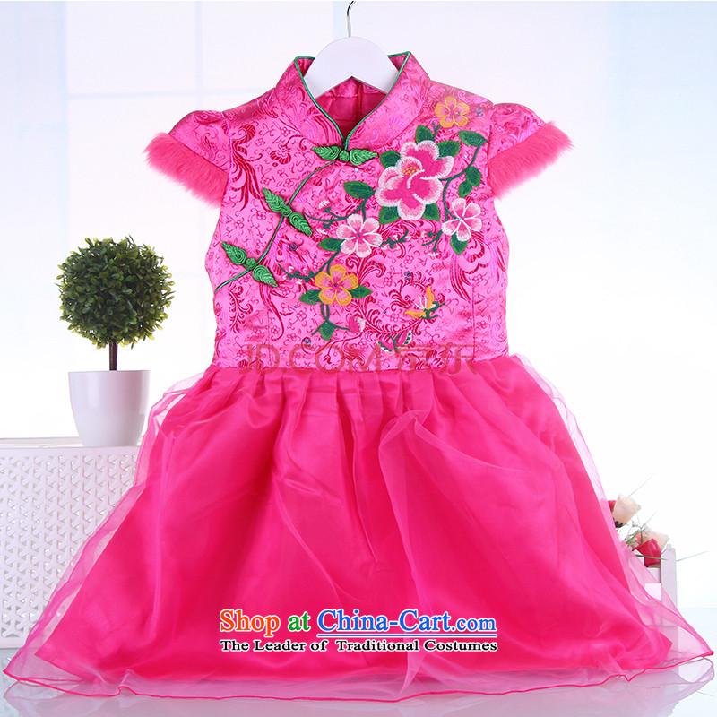 The New Folder Christmas cotton girls qipao BABY CHILDREN Tang dynasty princess skirt dress guzheng performances dress for winter pink130