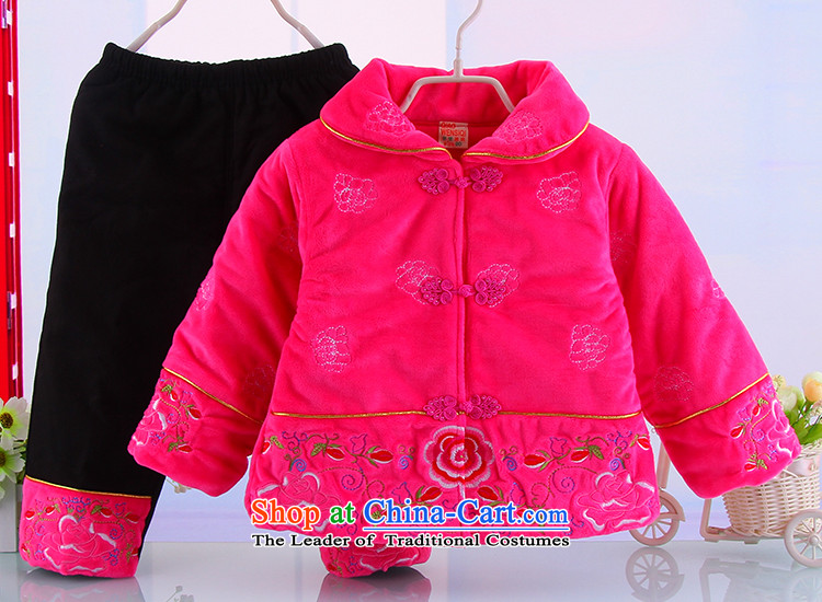 Infant winter clothing infant Tang red thick two-year-old children's clothing 0-1-year-old male baby package small kids red聽100 pictures, prices, brand platters! The elections are supplied in the national character of distribution, so action, buy now enjoy more preferential! As soon as possible.
