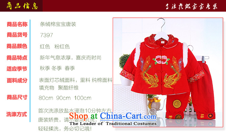 Tang Dynasty children for winter baby New Year Two Kit girls aged 0-1-2-3 cotton clothes goodies infant children's wear pink聽90 pictures, prices, brand platters! The elections are supplied in the national character of distribution, so action, buy now enjoy more preferential! As soon as possible.