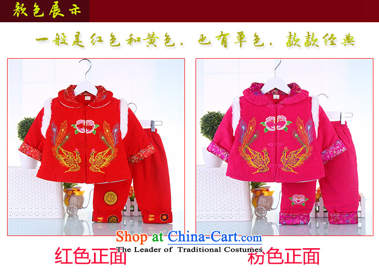 Tang Dynasty children for winter baby New Year Two Kit girls aged 0-1-2-3 cotton clothes goodies infant children's wear pink 90 pictures, prices, brand platters! The elections are supplied in the national character of distribution, so action, buy now enjoy more preferential! As soon as possible.