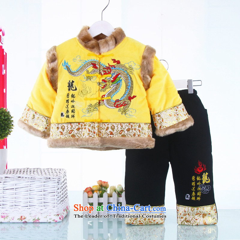 New Year Children Tang dynasty winter clothing boy ãþòâ 1-2-3-4-5-6-year-old male infant children's wear jackets with children under the age to serve your baby two kits yellow 110