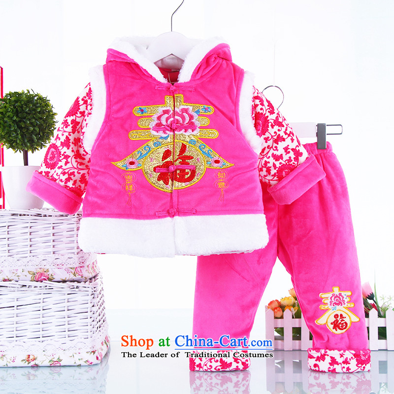 New Year Children Tang dynasty women dressed festive New Year birthday baby boxed-and-a-half-month-old baby girl 0-1-2 thick cotton Clothes for Winter Package聽7841聽pink聽90