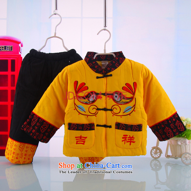 2014 WINTER new children Tang Dynasty to boys and girls long-sleeved baby package holiday age qingsheng dress 5173 Yellow 90