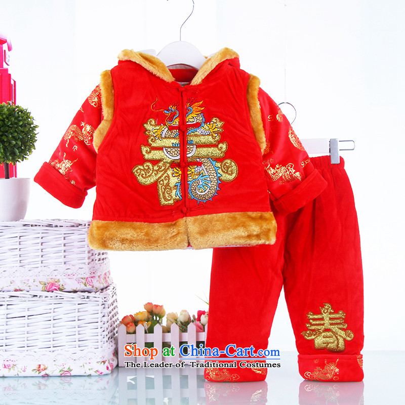 The new baby Tang dynasty winter clothing to celebrate the Tang dynasty children happy crystal lint-free package the new age of children's wear uniforms Thick Red 90