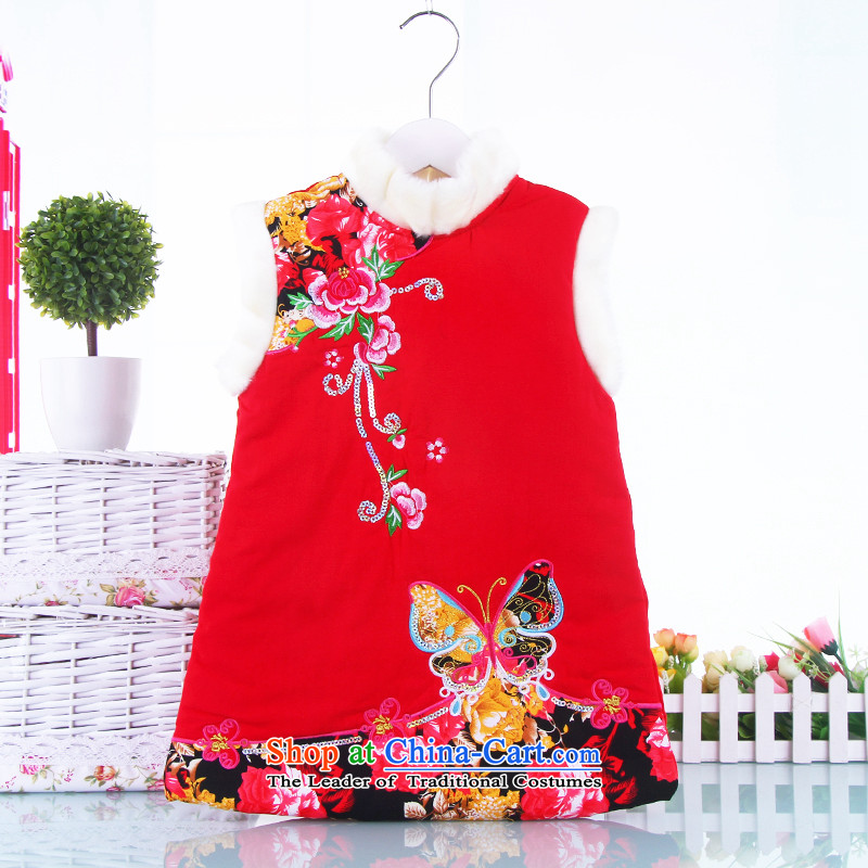 China wind baby children qipao autumn and winter girls Tang Dynasty New Folder unit winter Chinese classic skirt7843 Red130