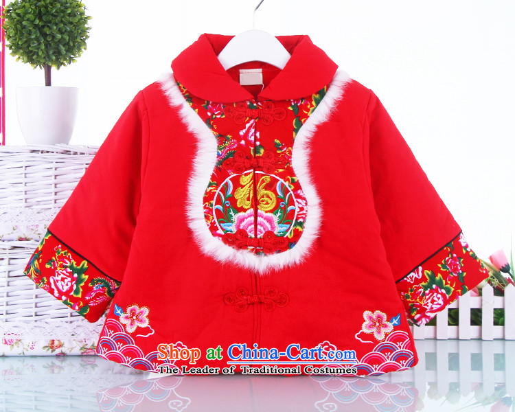Children's wear winter clothing Children baby girl Tang Dynasty New Year Christmas Tang Jacket coat robe two kits out services 130 pictures, price red, brand platters! The elections are supplied in the national character of distribution, so action, buy now enjoy more preferential! As soon as possible.