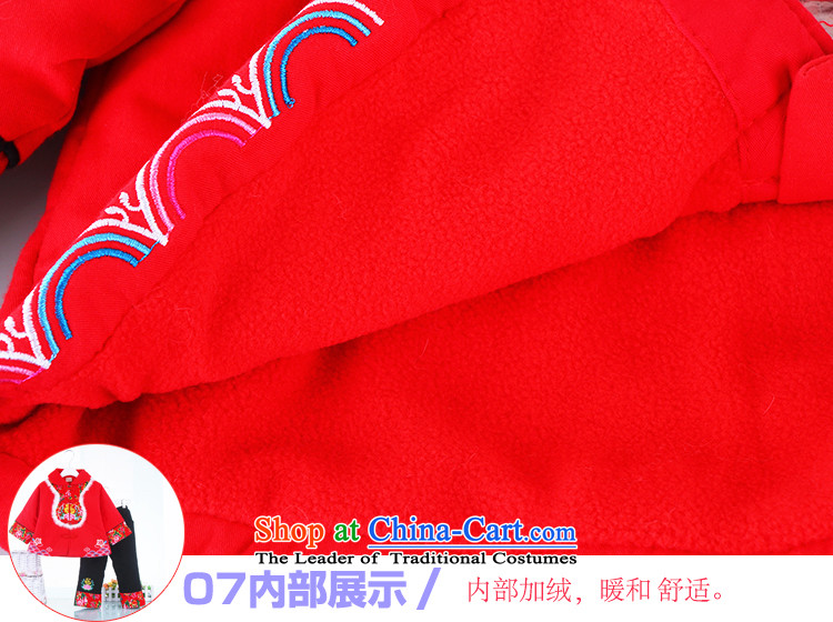 Children's wear winter clothing Children baby girl Tang Dynasty New Year Christmas Tang Jacket coat robe two kits out services130 pictures, price red, brand platters! The elections are supplied in the national character of distribution, so action, buy now enjoy more preferential! As soon as possible.