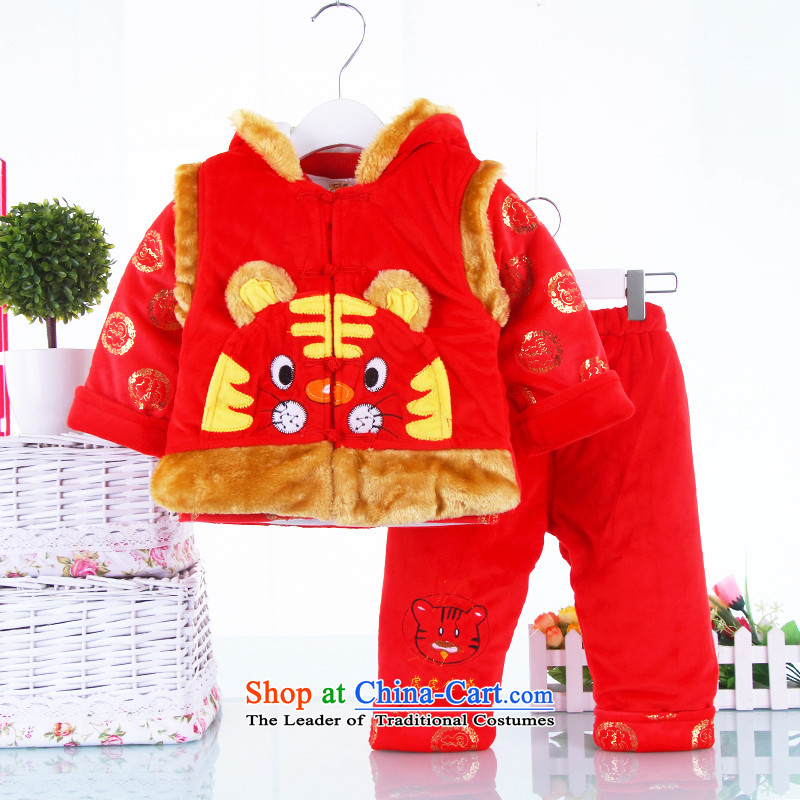 The autumn and winter cotton, Boy Folder Tang Dynasty Tang dynasty children of ethnic children under the age of your baby birthday party dress reception 1-2-3-year-old baby coat birthday Kit Red 90