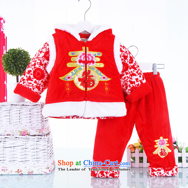Winter clothing new children's wear your baby girl 茫镁貌芒 thick Tang dynasty and infant children's clothes New Year Day hundreds years dress Tang Dynasty Three Piece Red聽90