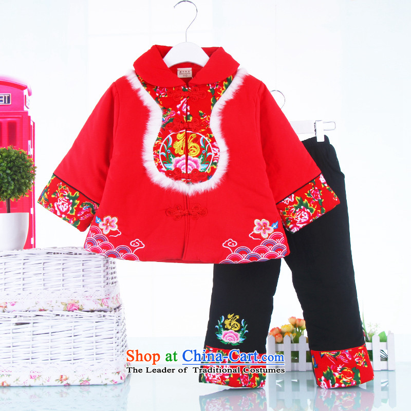 The girl child new Tang Dynasty Winter Package thick children serving 2-3-4-5 new year-old female babies costume plus the new lunar new year with the lint-free services Red 130